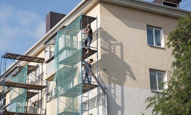 Ремонт фасада многоквартирного дома 2020 - капитальный, что входит, перечень работ