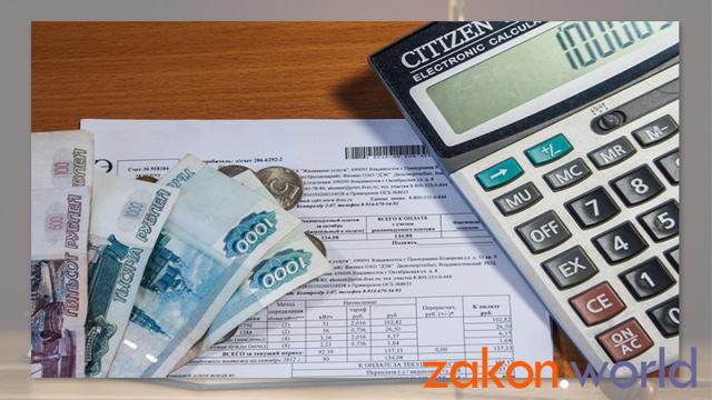 Повышение коммунальных платежей в 2020 году - услуг, ЖКХ, с 1 июля