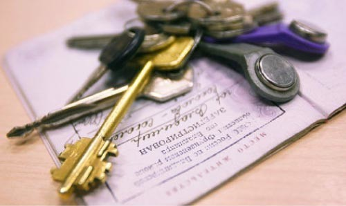 Какие права дает прописка (регистрация) 2020 - в квартире, по месту жительства, в частном доме, временная, постоянная, в приватизированной, на жилплощадь, по месту пребывания