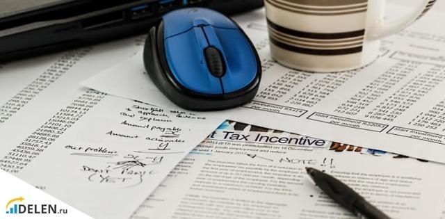 Налог на имущество в лизинге 2020 - кто платит, после выкупа, по договору