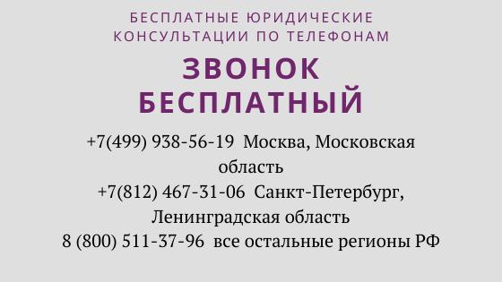 Лица освобожденные от уплаты имущественного налога в московской области