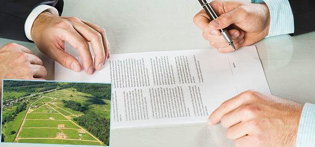 Предварительный договор купли-продажи земельного участка 2020 - образец, бланк, доли, с задатком