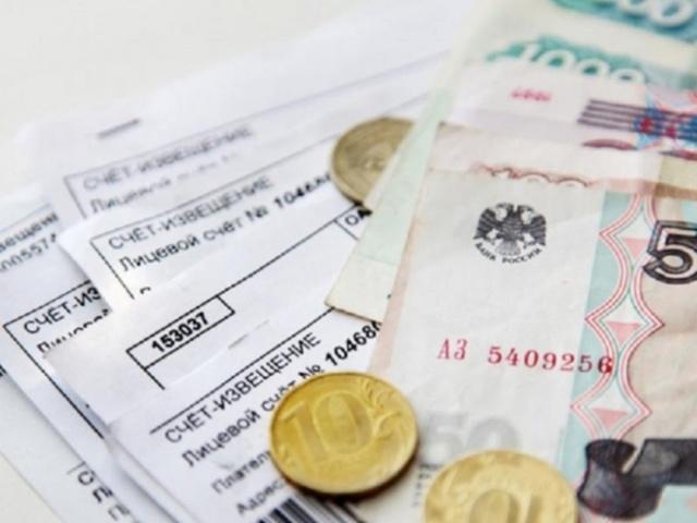 Субсидия на оплату коммунальных услуг 2020 - как оформить, кому полагается, кому положена, что такое, сколько