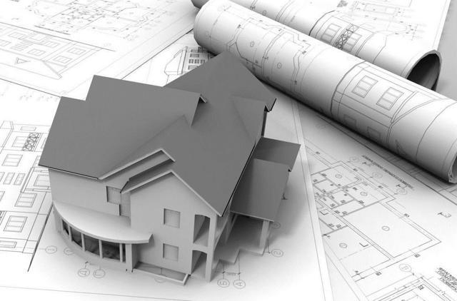 cведения государственного кадастра недвижимости 2020 - онлайн, порядок предоставления, какие содержит