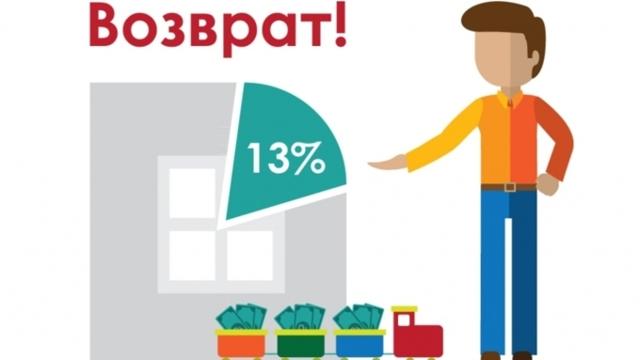 Налоговый вычет при покупке дачи 2020 - возврат подоходного налога, в СНТ, положен ли, документы