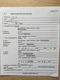 Прописка в муниципальной квартире (регистрация ) 2020 - временная, постоянная, что нужно, жены к мужу, родственника, документы, правила, порядок