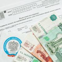 Срок получения налогового вычета при покупке квартиры 2020 - возврат денег, давность, условия, подача документов, декларация