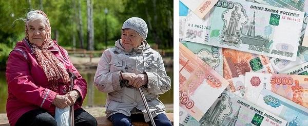 Налоговый вычет для пенсионеров 2020 - при покупке квартиры, неработающим, работающим, за лечение, как получить, возврат