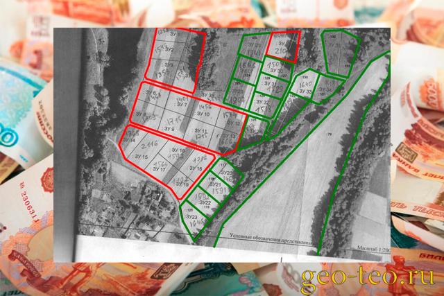 Цена межевания земельного участка 2020 - сколько стоит, стоимость