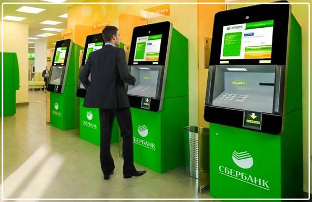Как заплатить коммунальные платежи через Сбербанк Онлайн 2020 - оплата, услуги, ЖКХ
