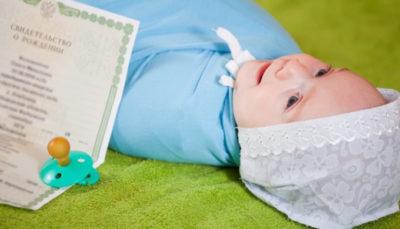 Какие документы нужны для прописки новорожденного ребенка (регистрации) 2020 - в Загсе, список, в квартиру, перечень