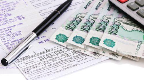 Коммунальные платежи при аренде нежилого помещения 2020 - по договору