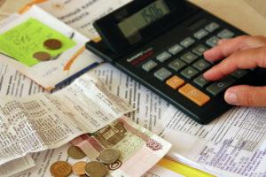 Пени за просрочку коммунальных платежей 2020 - расчет, размер, рассчитать, основания для начисления, можно ли списать
