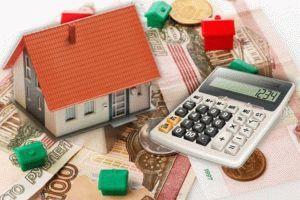 Платят ли инвалиды земельный налог 2020 - 2 группы, льготы, 1 группы