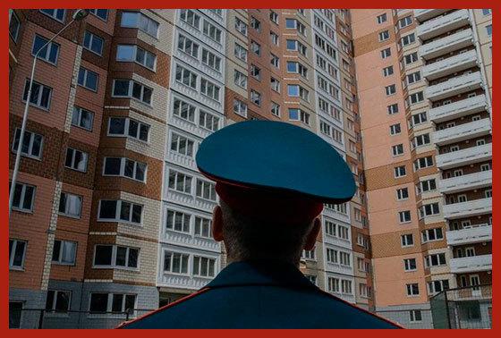 Приобретение жилья военнослужащим 2020 - субсидии, единовременная выплата, рассчитать сумму, деньги, компенсация