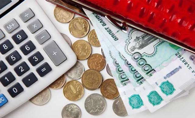 Компенсация коммунальных платежей 2020 - на оплату, пенсионерам, инвалидам, ветеранам труда, педагогическим работника, бюджетному учреждению, малоимущим, многодетным семьям