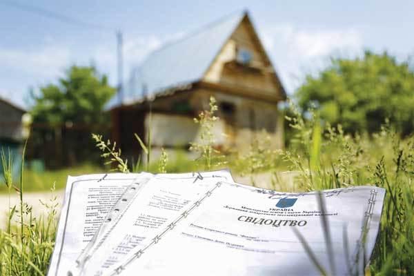 Документы на дачу 2020 - какие нужны, купля-продажа, оформление в собственность