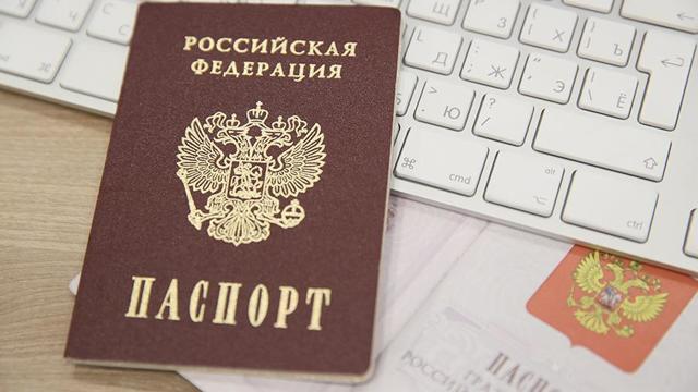 Прописка и регистрация: в чем разница 2020 - временная, в РФ, какая разница