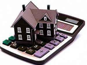 Налог на имущество по завещанию 2020 - по наследству, физических лиц, от родственников, наследуемое, не родственнику, квартиры, облагается ли