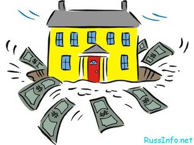 Налог на движимое имущество 2020 - физических лиц, юридических лиц, организаций, льгота, что такое, закон
