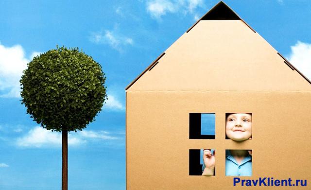 Выселение несовершеннолетних детей из жилого помещения (ребенка) 2020 - судебная практика, из служебного жилья, общежития, квартиры, муниципального, собственником