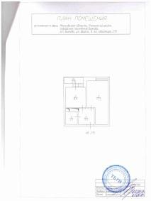 План БТИ 2020 - поэтажный, экспликация, по адресу дома, онлайн, заказать, стоимость, где получить, квартиры, дома, на нежилое помещение, что это такое