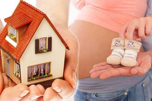 Материнский капитал на покупку жилья 2020 - как использовать, условия, правила, как оформить, приобретение, порядок