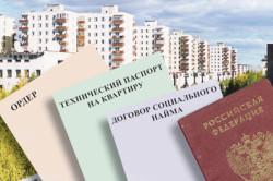 Приватизация квартиры через суд 2020 - служебного жилья, принудительная, исковое заявление