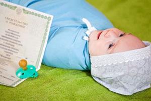 Какие документы нужны для прописки ребенка (регистрация) 2020 - по месту жительства, в Загсе, в квартиру, по месту жительства матери, отца, заявление, новорожденного, в паспортный стол, в МФЦ