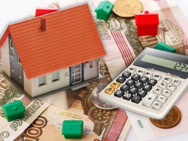 Ставка налога на имущество физических лиц 2020 - процентная