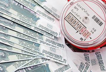 Срок давности по коммунальным платежам 2020 - по задолженности, какой, долг, применение, истечение