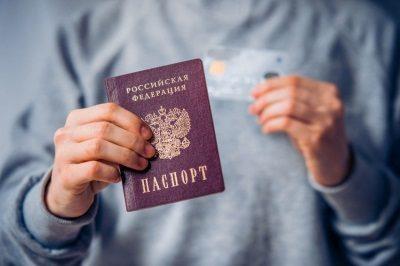 Зачем нужна прописка (регистрация) 2020 - для чего, временная, зачем, по месту жительства, в другом городе, ребенку, по месту пребывания, в паспорте