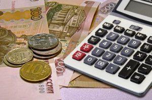 Налог с продажи имущества 2020 - недвижимого, квартиры, для физических лиц, пенсионеров, как рассчитать, полученного по наследству