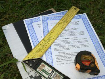 Документы на земельный участок 2020 - для оформления в собственность, покупка, продажа, удостоверяющие право собственности, на межевание, перечень