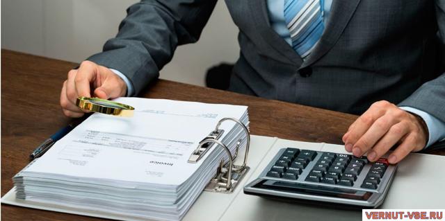 Налог на имущество юридических лиц 2020 - ставка, расчет, как платится, срок уплаты, кадастровая стоимость, куда платится, НК РФ