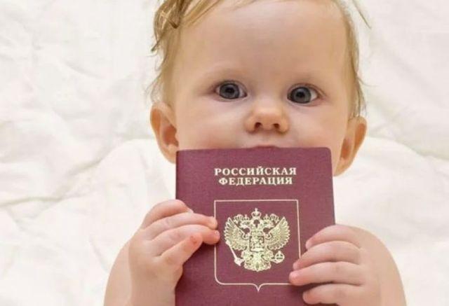 Прописка в квартире (регистрация) 2020 - что нужно, необходимые документы, ребенка, в ипотечной, что дает, правила, чем грозит собственнику, с долевой собственностью, в приватизированной, в муниципальной