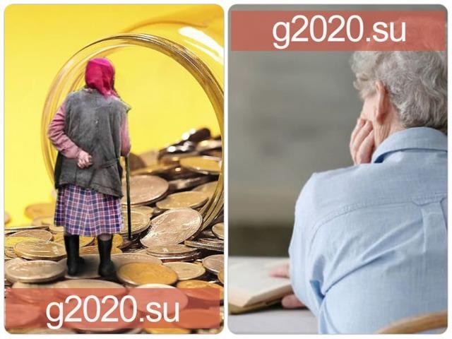 Налог на жилье 2020 - для пенсионеров, на второе