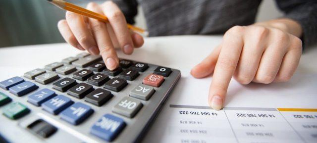 Земельный налог для физических лиц 2020 - как начисляется, квитанция, кто освобожден, расчет, как исчисляется, рассчитывается, срок уплаты, льготы, как считается, узнать, как не платить, сумма