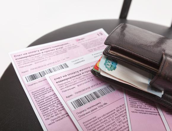 Расчет пени ЖКХ 2020 - как рассчитываются, списание, за неуплату,как не платить, взыскание, кто имеет право начислять