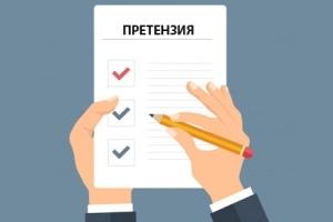 Уборка мест общего пользования в многоквартирном доме 2020- закон, норматив