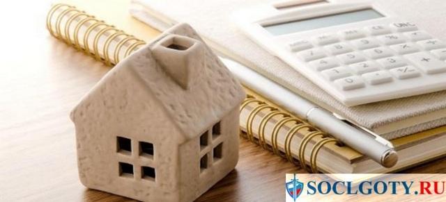 Документы для налогового вычета за квартиру 2020 - список, для подачи, возврат, комплект, перечень, какие нужны