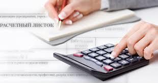 Налоговый вычет на лечение 2020 - документы, как получить
