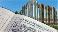 Временная прописка (регистрация) 2020 - что нужно, что такое, документы, как получить, чем отличается от постоянной, в квартиру, ребенка, без права на жилплощадь, где сделать