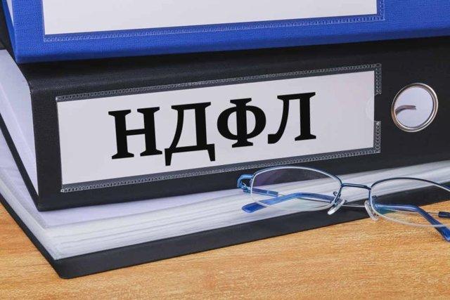 3-НДФЛ для ИП (декларация) 2020 - что это такое, образец заполнения, на УСН, ЕНВД, ОСНО, сдает ли, сроки сдачи