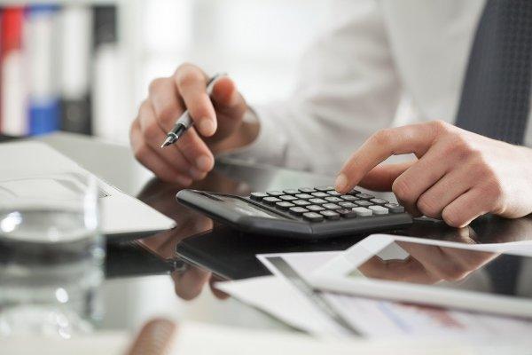 Сумма налога на имущество физических лиц 2020 - как узнать, рассчитать, определить