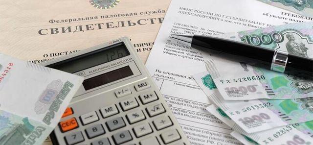 Налоговый вычет при покупке квартиры в ипотеку 2020 - как получить, документы, имущественный, как рассчитать, когда можно