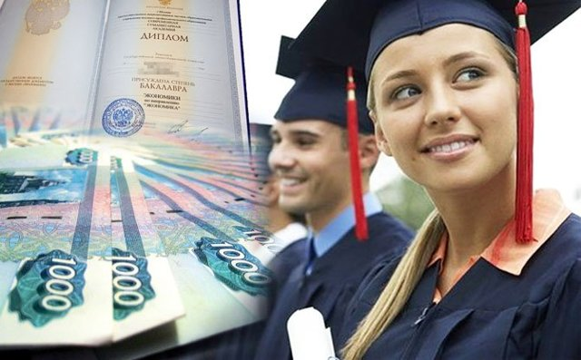 Документы для налогового вычета за обучение 2020 - за учебу, список документов, ребенка, перечень, пакет