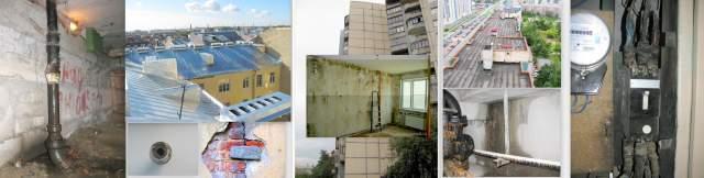 Порядок проведения капитального ремонта многоквартирного дома 2020 - правила, общего имущества, очередность, сроки, периодичность