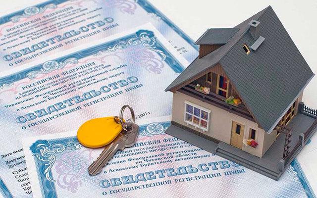 Кто имеет право на приватизацию квартиры 2020 - кто может участвовать, муниципальной, жилья