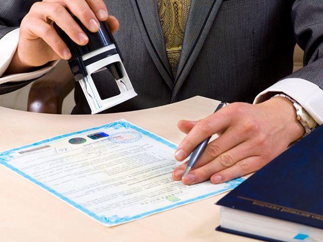 Как сделать технический паспорт на дом 2020 - кто делает, как получить, частный, где, сколько стоит